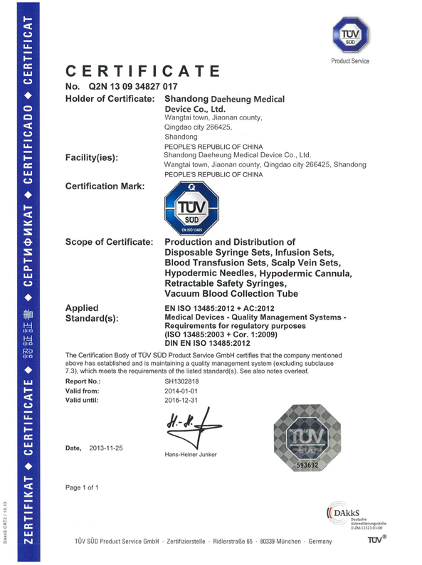 Certificate shandong daeheung medical device co ltd